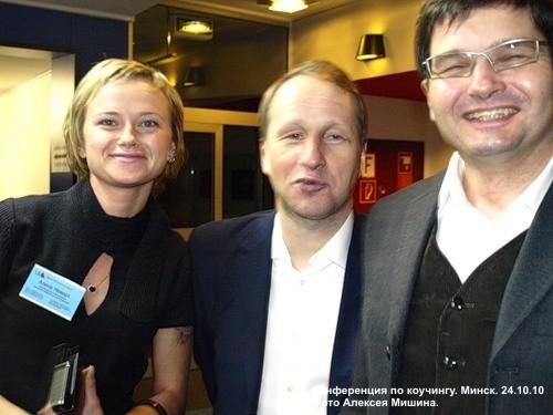 Алена Неверт, Марк Кукушкин, Михаил Молоканов.