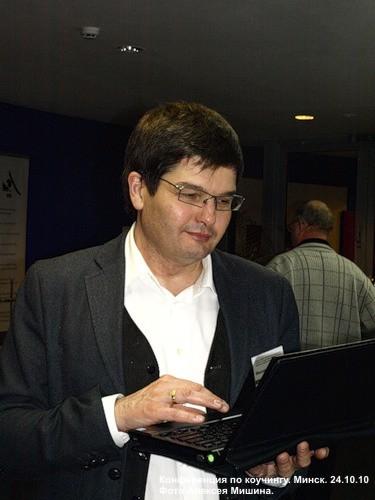 Михаил Молоканов не расставался с нетбуком.