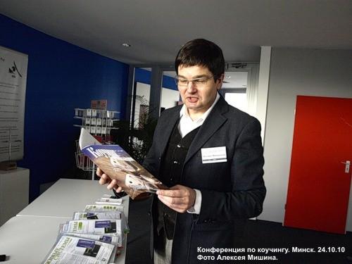 Михаил Молоканов комментирует содержание журнала Коучинг в организации.