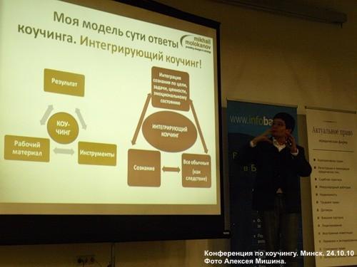 И еще несколько слайдов от михаила Молоканова.
