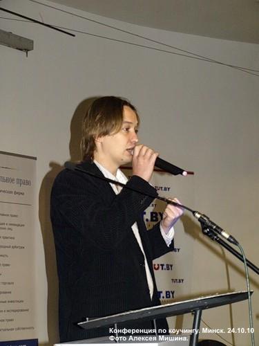 Презентация мастер-класса Александра Сорокоумова.