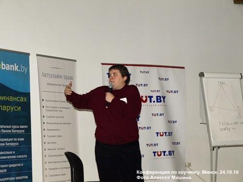 Влад Нечесов о новом стиле управления