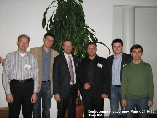 Сотрудники Международного делового альянса (IBA) и Михаил Дернаковский.