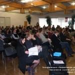 03конференция 2011