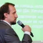 25конференция 2011
