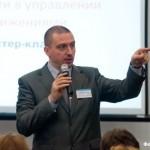 28конференция 2011