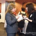 39конференция 2011