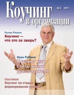 obl_5-250