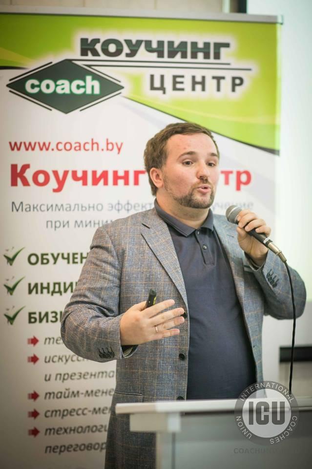конференция2015.24