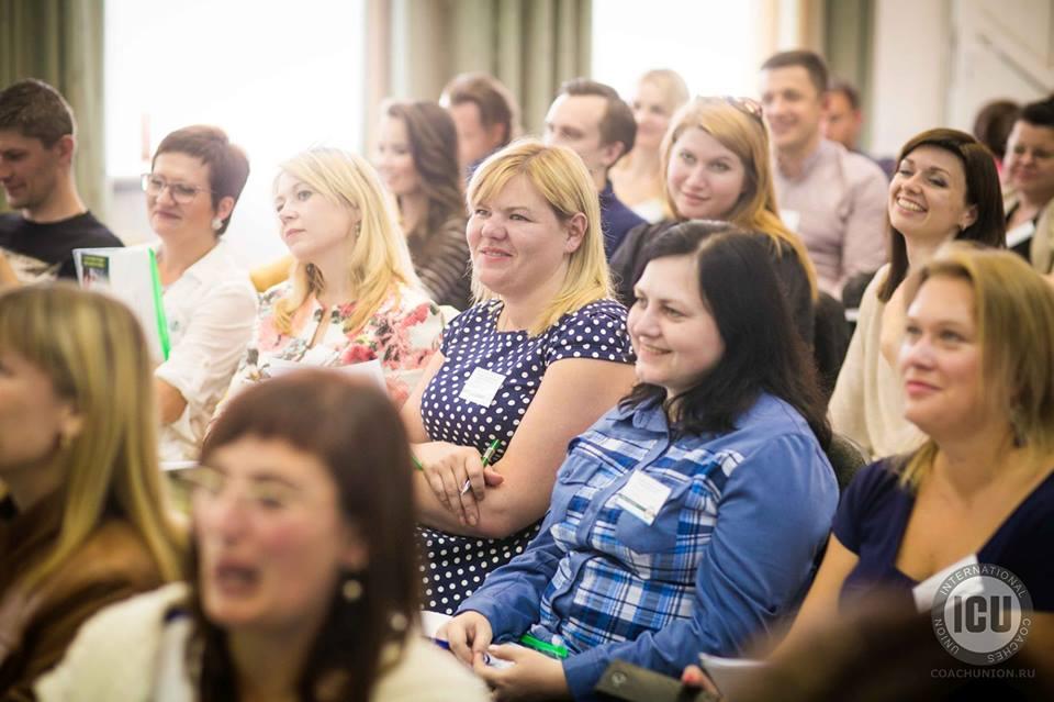 конференция2015.29