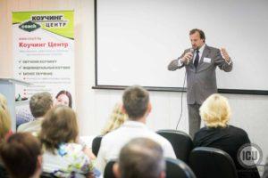 конференция2015-4